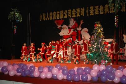 """吉林梨树小龙人幼儿园""""圣诞也疯狂""""晚会"""